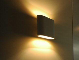 תאורה צמודה, דגם fduell של מותג גופי תאורה בינלאומי Modular