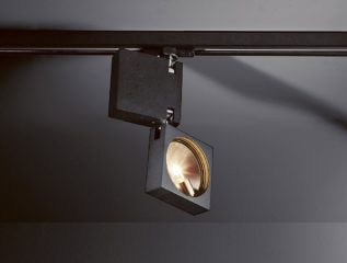ספוטים לפסי צבירה, דגם every square של מותג גופי תאורה בינלאומי Modular