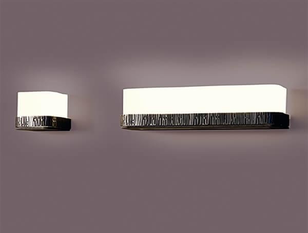 מנורות קיר מבית Contardi