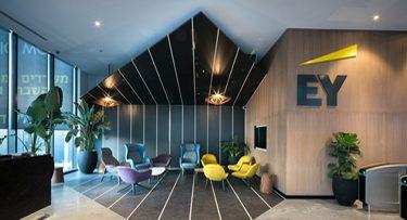 מנורות תקרה בפרויקט EY ישראל