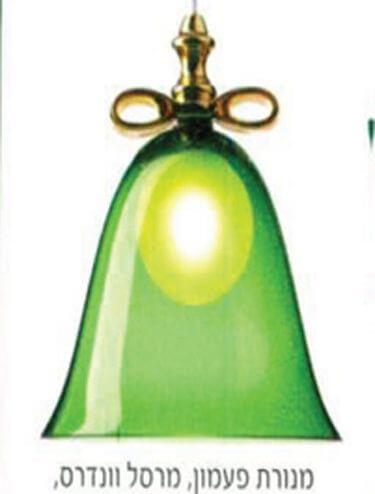 מנורת פעמון בסטייליסט לאשה